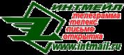 Отправка телеграмм,  писем,  открыток через интернет