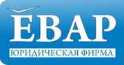 Регистрация иностранных предприятий в Таджикистане