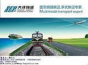Мультимадальные перевозки по морю+авто  из Китая в Таджикистан через Бендер-Аббас