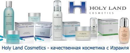 Продам: израильская косметика - купить: израильская косметика, душанбе - продажа: косметика и парфюмерия душанбе - 1634383.