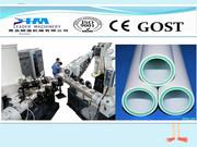 Экструзионная линия для трехслойной стеклопластиковой ППР трубы