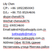 Китай-Тадижикистан, доставка грузов