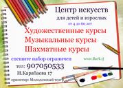 Центр искусств для детей в Душанбе.все самое лучшее для вашего ребенка