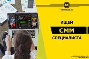 Ищем СММ-Специалиста со знанием узбекского языка в Душанбе
