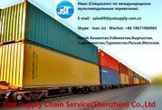 Доставка грузов из Китая в Астана