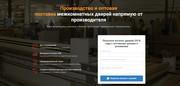 ОПТ. Межкомнатные двери оптом из Беларуси. Фабрика UNIDOORS