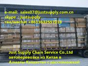 доставки сборных товаров срастаможки, Китай-Таджикистан Душанбе Жуджанд