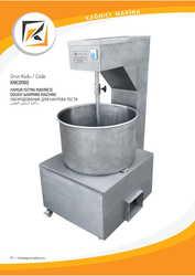 Оборудование для нагрева теста